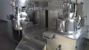 GP100奶酪成套高剪切真空均质乳化机