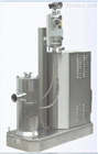 GRS2000/4油墨水高剪切三級均質機