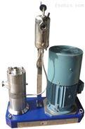 GRS2000/4纳米碳管功能高剪切乳化机