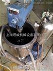 鋰電池陶瓷隔膜分散研磨設備