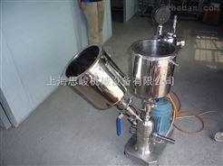 GRS2000/4浓缩果汁均质机