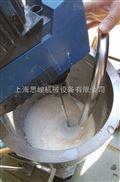 GMD2000核桃乳研磨均质机