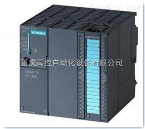 西门子v20变频器价格
