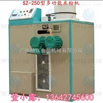 高效节能米粉机 米粉机厂家出售 自动米粉机多少钱
