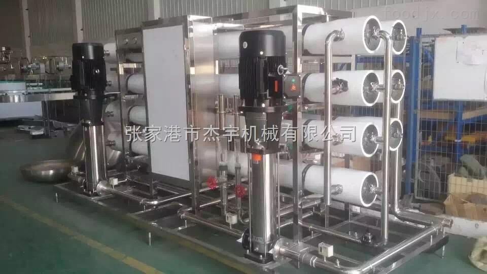 水處理係統成套生產線結構