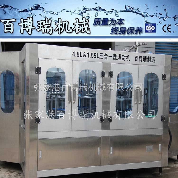 厂家直销优质5L旋装式纯净水灌装机40-40-12