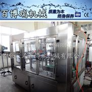 BBRN4602碳酸饮料生产设备 生产线