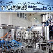厂家直销 白酒果汁露等含汽饮料灌装机 无菌灌装生产线BBR-1295