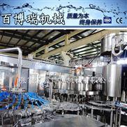 廠家供應液體灌裝機 灌裝旋蓋機 果汁灌裝機可樂飲料灌裝 BBR-1292