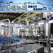 供应等压灌装机无菌灌装生产线冲灌封一体机含汽饮料灌装机BBR-1307