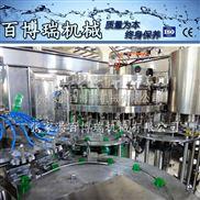 精品推荐小型饮料设备 饮料生产设备 碳酸饮料设备 无菌灌装生产线BBR-1398