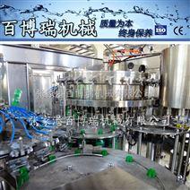 BBRN5601 碳酸飲料灌裝設備