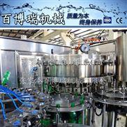 精品推薦小型飲料設備 飲料生產設備 碳酸飲料設備BBR-1397