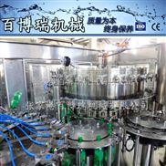 碳酸饮料灌装机PET瓶灌装机 旋转式含汽饮料灌装机 无菌灌装生产线BBR-1289