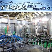含汽易拉罐灌裝封罐機/碳酸飲料生產線/無菌灌裝生產線BBR-1333