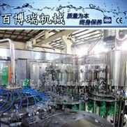 碳酸飲料灌裝生產線,含汽液體灌裝機,自動液體灌裝封罐機 BBR-1343