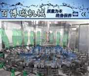 供应含汽饮料灌装封盖生产线,可乐灌装机 可乐生产设备 无菌灌装生产线BBR-1311