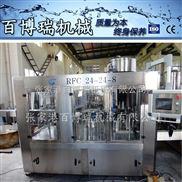 含汽易拉罐灌装封口机组/易拉罐含汽饮料/碳酸饮料饮料生产设备BBR-1334