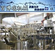 BBRN7007(32-32-10)-厂家直销含气碳酸饮料灌装线