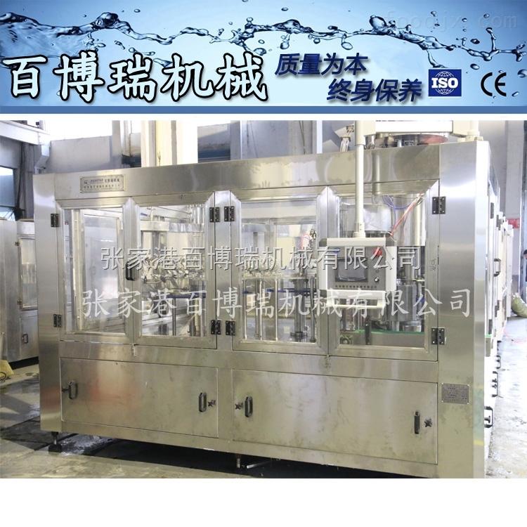 500ml苏打水灌装机,瓶装水灌装机,厂价直销 BBR-242