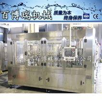碳酸飲料加工設備BBRN4609