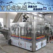 供应三合一含气饮料自动灌装机 (BBR18-18-6)BBR-876