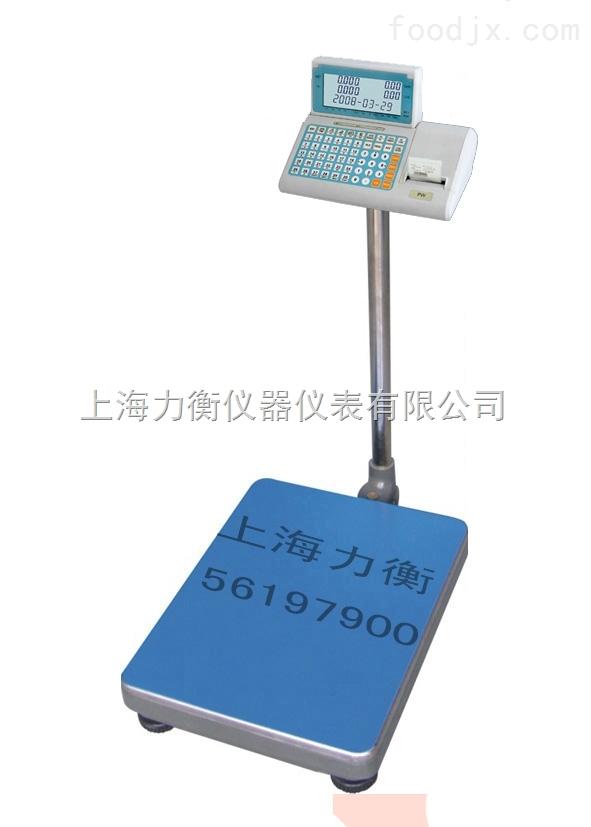 上海力衡 30公斤电子打印秤,不干胶打印