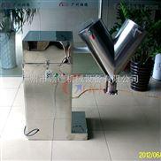 GD-VH 广州不锈钢颗粒混合机价格