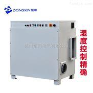 杭州工业除湿机—转轮除湿机的工作原理