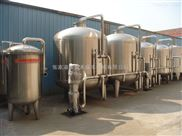 饮用水处理设备