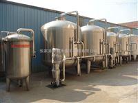 WHSF饮用水处理设备