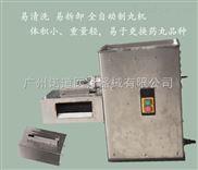 不锈钢中药制丸机 全自动小型中药制丸机生产厂家价格优惠