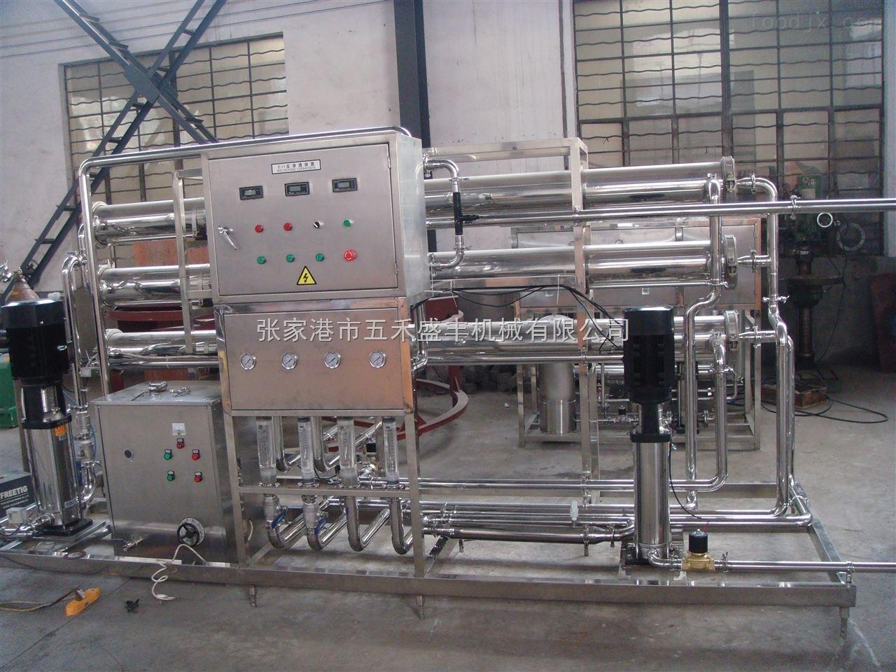 纯净水饮用水矿泉整套水处理设备