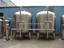 高效活性碳过滤器