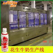 厂家直销塑料瓶花生牛奶饮料生产线