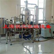 中小型碳酸果汁饮料生产线