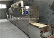 五谷微波烘焙加工机械 杂粮烘焙设备