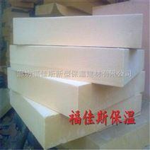专业生产酚醛板