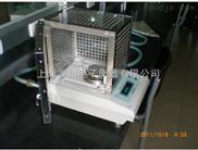 防爆电子分析天平(国防科研部门专用天平秤)
