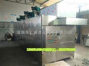 HG-6/3型网带式烘干机 大枣烘干 萝卜条烘干
