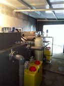 实验室污水处理装置工艺流程
