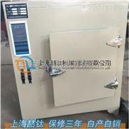 高品质8401-00远红外高温干燥箱,远红外高温干燥箱报价,真空干燥箱工作原理