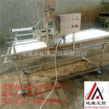 YDF-40型全自动鱼豆腐切块机