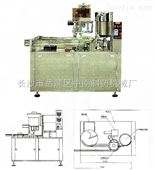 中南FGX型粉劑灌裝旋蓋機