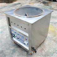 北京全電立式板栗炒貨機25斤板栗機