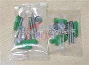 GD-LS7 供应塑料膨胀钉包装机