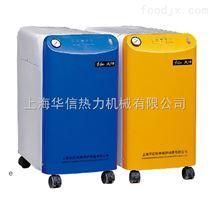 华信-72kw电加热蒸汽锅炉