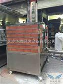 果木牛排炉果木披萨炉果木烧烤炉厂家直销长沙华腾詹经理13786199036