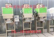 大袋大米包装机多少钱 郑州大米定量包装机