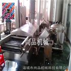 尚品牌榴莲酥专用滤油机